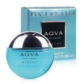 義大利 BVLGARI 寶格麗 活力海洋能量男性淡香水 5mL ◆86小舖 ◆