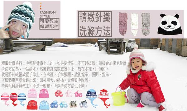 手套 寶寶手套 針織毛線手套 保暖手套 彈性針織 男女童寶寶 素面不分指