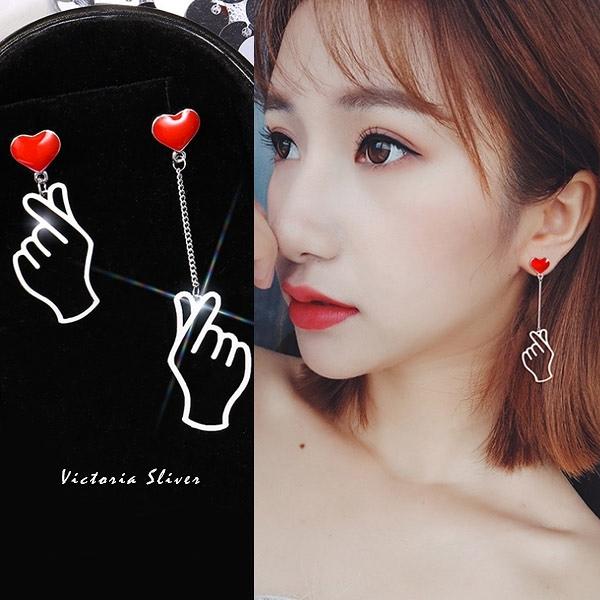925純銀針  韓國優雅氣質 手指愛心 耳環-維多利亞181185
