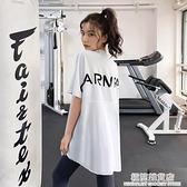 運動T恤女夏季寬松遮肉顯瘦防曬健身上衣透氣速干罩衫短袖瑜伽服 極簡雜貨