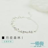 純銀手鍊女韓版森系925銀首飾簡約學生個性清新月光森林閨蜜手鍊