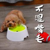 寵物餐具 狗碗貓碗泰迪狗狗用品狗盆貓盆自動飲水器喝水器不濕嘴貓咪大型犬·快速出貨