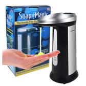 智能全自動感應不銹鋼皂液器