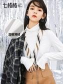 秋天上衣韓版半高領打底衫修身秋裝女2020新款中長款長袖t恤冬季