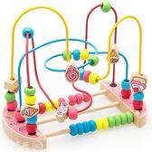積木 嬰兒童早教繞珠串珠積木6-12個月男孩女寶寶益智力玩具1-2-3周歲 夢藝家