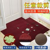 進門地墊腳墊門墊吸水入戶門口家用衛生間浴室防滑墊臥室地毯定制CY『小淇嚴選』