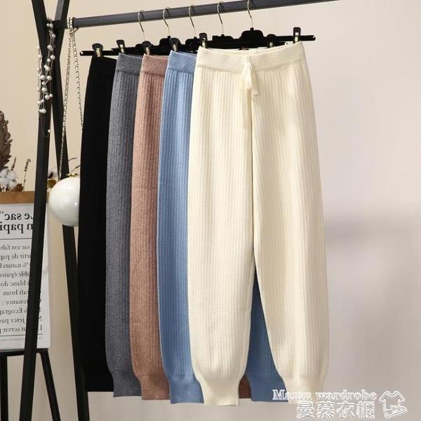 針織褲 2021新款秋冬季針織哈倫褲女寬鬆垂感休閒九分蘿卜褲束腳小腳褲子 曼慕