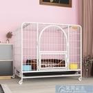 狗籠子小型犬中型大型犬泰迪比熊博美室內帶廁所分離寵物家用貓籠 快速出貨YJT快速出貨