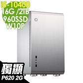 【五年保固】iStyle U300T 商用美編電腦 i5-10400/16G/960SSD+2TB/P620 2G/W10P/五年保固