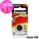 【Energizer勁量】1616鈕扣型鋰電池  3V    x1入