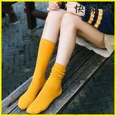 堆堆襪-4雙裝堆堆襪韓國純棉全棉襪百搭襪 衣普菈