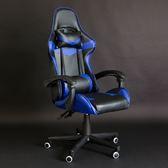 【IDEA】競速飆風職業皮革高背電競椅/賽車椅電競藍