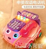 仿真手機 兒童玩具電話機仿真座機女孩嬰兒益智早教寶寶音樂手機可咬男孩 小天使