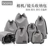 單反相機包鏡頭袋收納包攝影包簡約專業便攜佳能尼康索尼sony微單
