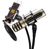 K歌神器手機電容麥克風直播唱歌帶聲卡耳機套裝