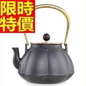 日本鐵壺-無塗層南部鐵器鑄鐵南瓜茶壺 64aj45【時尚巴黎】