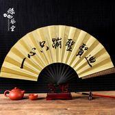 男士折扇雍正搞笑文玩絹扇古典工藝折疊扇古風禮品 萬客居