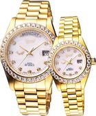 Ogival 愛其華 真珠貝晶鑽機械對錶/情侶手錶-金 303271DMK+303271DL