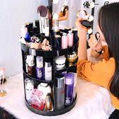 化妝品收納盒置物架桌面旋轉亞克力梳妝臺