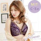 【露娜斯】花蕾絲極致完美包覆內衣。C-E大罩杯機能內衣【紫】台灣製U8867