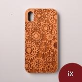 Woodu 木製手機殼 時空齒輪 iPhone X適用