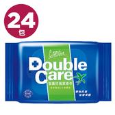 康乃馨 DoubleCare加護抗菌潔膚濕巾 (20抽 / 24包) 濕紙巾【杏一】