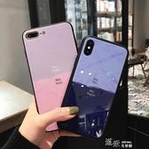 ins風簡約個性蘋果8plus手機殼iPhoneX創意情侶6sp玻璃鏡面7P男女  【快速出貨】
