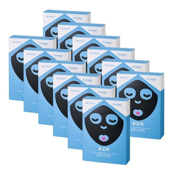 《台塑生醫》Dr's Formula極潤緊俏水娃娃黑面膜(7片/盒)*12盒入