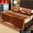涼席 竹蓆涼席1.5m床兩用可折疊雙面冰絲席