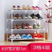 學生宿舍寢室床底鞋架鋼管組裝防塵簡易小型鞋架子現代簡約經濟型 WD 薔薇時尚