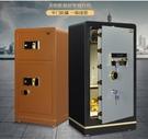 飛盾保險櫃辦公1/1.2/1.5米/m單雙門大型全鋼指紋電子家用保險箱 裝飾界 免運