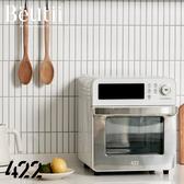 【新品上市】韓國 422Inc 13L 氣炸烤箱 全配附牛排烤盤、轉籠、串燒叉 8/12前加贈德國WMF餐夾