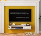 創意實木小戶型懸掛機頂盒置物架美式墻上壁掛電視柜臥室一字隔板