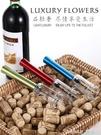 抖音氣壓式紅酒開瓶器創意葡萄酒啟瓶器自動家用開紅酒神器打氣款 樂活生活館