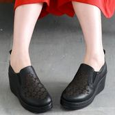 MODO*流行經典/舒適內裡/鏤空透氣款-THE ONE 氣墊鞋 (全牛皮)-B52007  黑