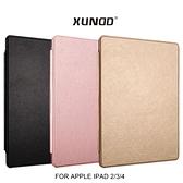 ☆愛思摩比☆XUNDD 訊迪 APPLE iPad2 3 4 安可可立皮套 側翻皮套 保護套 可立式
