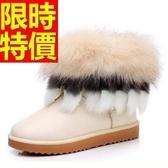 短筒雪靴-流蘇狐狸毛流行皮革女靴子6色62p55[巴黎精品]