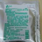 【清淨生活】硫酸鎂20G/包 36包 食品添加物 瀉鹽 檢驗合格 德國進口 新包裝