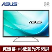 ASUS 華碩 VA327H VA面板 FULL HD 32型 護眼曲面顯示器