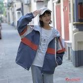 連帽外套 鹽系連帽兩面穿外套女秋冬2020新款寬鬆韓版bf風薄沖鋒上衣ins潮