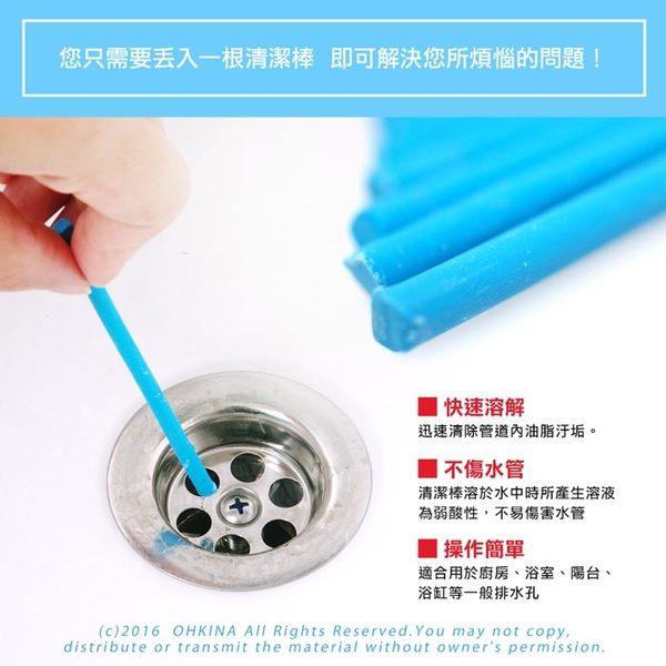 歐奇納 OHKINA 水管疏通萬用清潔棒(120入裝/十盒)