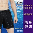 【GM+】涼感印花織帶男性機能四角褲 / 台灣製 / 8190 / 單件組