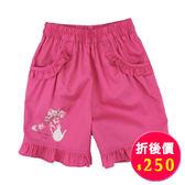 【愛的世界】鬆緊帶純棉短褲/3歲-台灣製- ★春夏下著