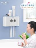 吸壁式牙刷架衛生間斗音同款牙具刷牙杯漱口杯套裝牙膏牙刷置物架 快意購物網