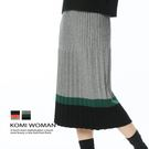 【KOMI】質感撞色針織毛線百褶長裙‧二色 (1823-718358)