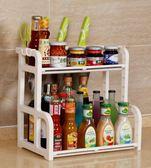 【非主圖款】廚房置物架調料調味用品用具