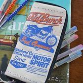 ultrahard On My Road Series 筆袋 ﹣重機篇(藍)