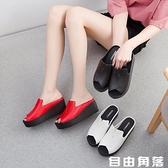 魚嘴涼鞋 歐美時尚簡約女士拖鞋鬆糕底高跟涼鞋魚嘴鞋舒適防水台坡跟涼拖女 自由角落