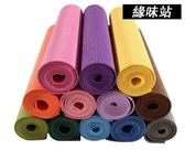 艾米達  6mm防滑 PVC 瑜珈墊 三件套 12色【緣味站】YW-3355