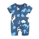 恐龍剪影斜開拉鍊插肩平腳包屁衣 連身衣 連體衣 寶寶哈衣 爬服 現貨 嬰兒 新生兒 男童 橘魔法